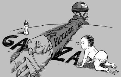 Israeli Blockade of Gaza حصار غزة